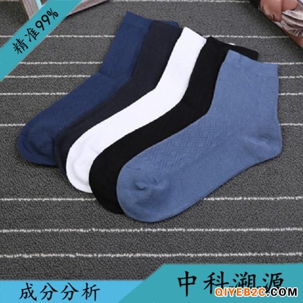 袜子粘合剂成分定量及配方化验检测