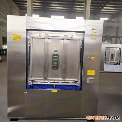 广东医院用洗衣机烘干机