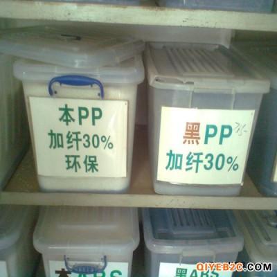 铜川加纤PP常年供应加纤耐高温PP常年供应