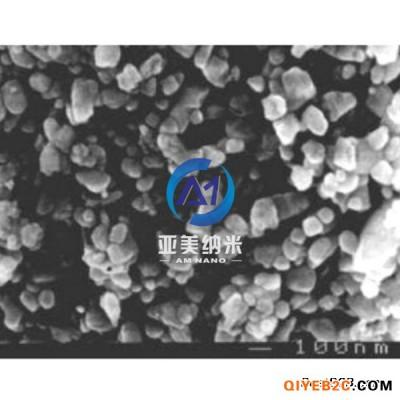供应纳米碳化钨