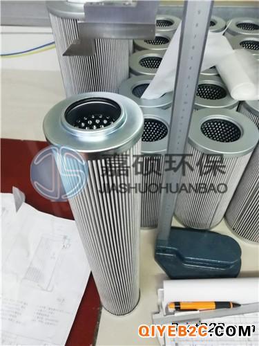 嘉硕过滤滤芯HY-10-003-HTCC特殊连接