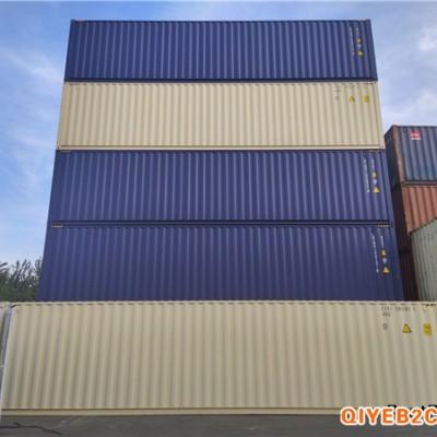 天津二手集装箱 冷藏集装箱 20英尺40英尺出租出