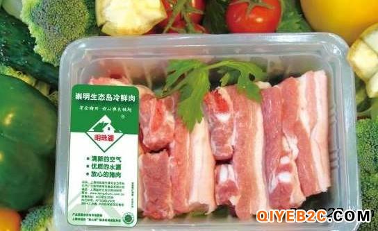 食品包装不干胶印刷标签