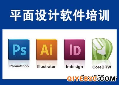 乌鲁木齐室内设计培训CAD、3D、平面设计PS培训