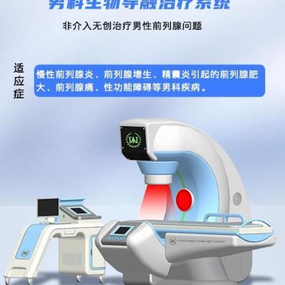 红光治疗仪的原理功效