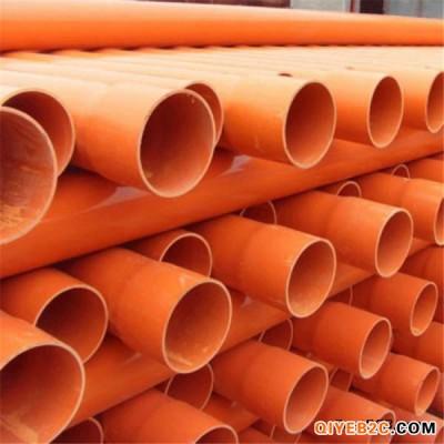 石家庄cpvc电力管大量生产cpvc电力管型号齐全