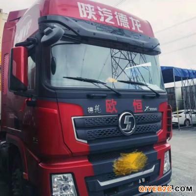 找车队 海运进口整柜卸货 洋山码头到杭州无锡