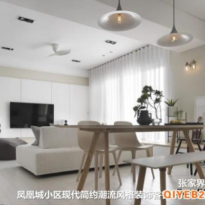 张家界装修公司装饰设计中达装饰现代简约风格展示