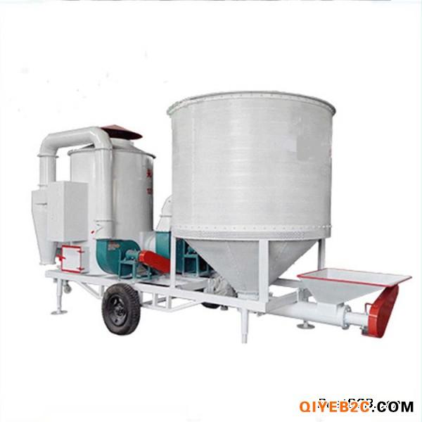 供应小型粮食烘干机 新式粮食烘干机