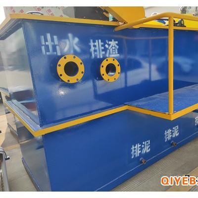 江苏南通海安供应污水处理环保设备
