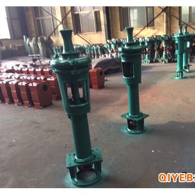 湖北潜污泵上海淼克泵业科技有限公司