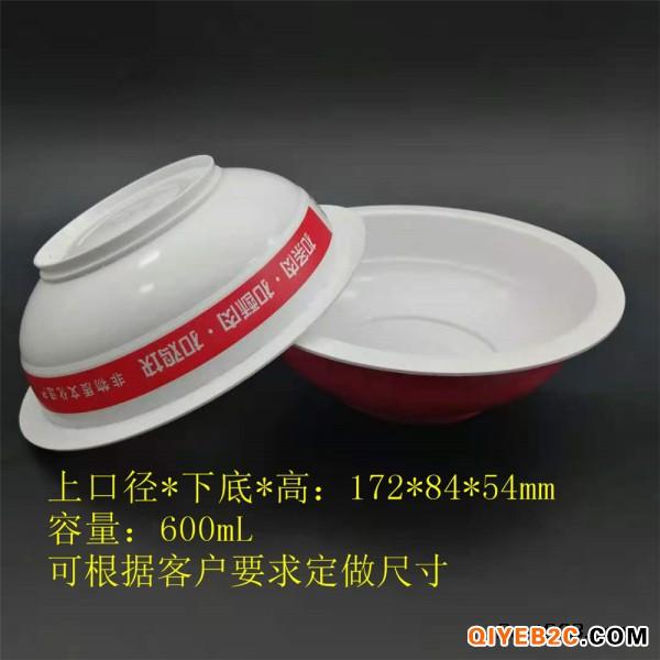 定制低温冷冻扣肉碗 夹沙肉甜烧白耐高温蒸煮包装碗