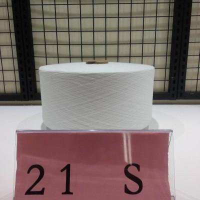 气流纺涤纶纱21支