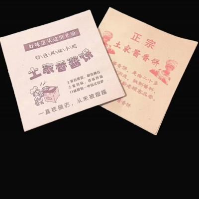专业生产防油纸袋