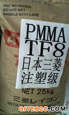 PMMA日本三菱丽阳VHM-001