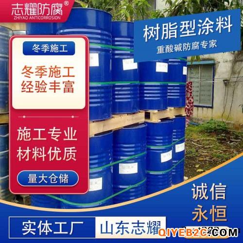 环氧树脂现货供应专业施工