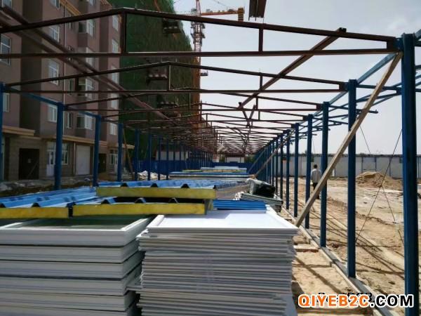 临汾彩钢房搭建 洪洞工地临建彩钢房供应