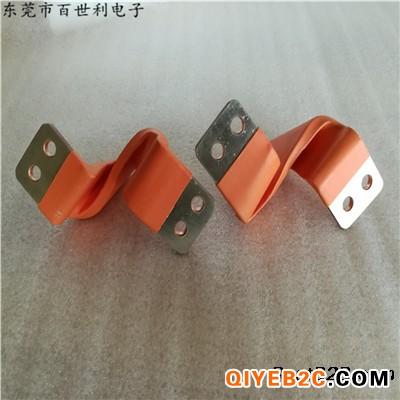 供应生产多规格铜箔软连接
