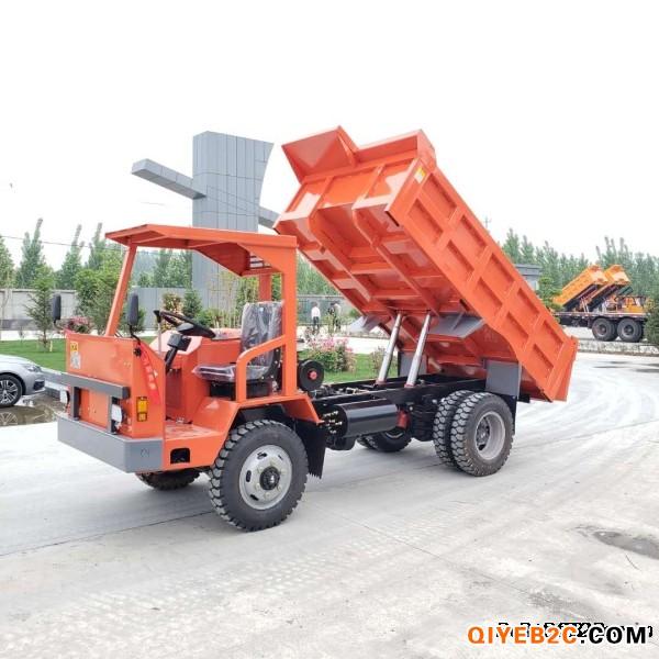 供应KA-30吨矿安隧道四驱车