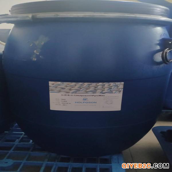 涤纶阻燃整理剂