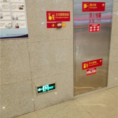 长寿区机电安装资质合作