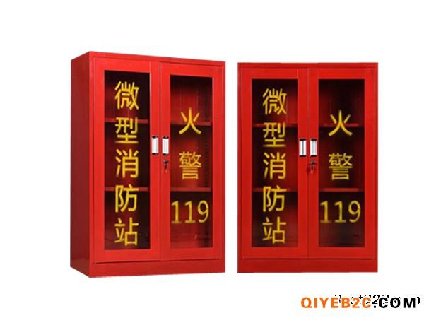 消防安全柜 室内消防柜