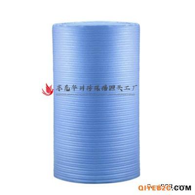 蓝色珍珠棉找东莞莞城华川珍珠棉工厂