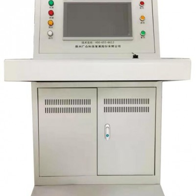 GZK-PC型压风系统空压机无人值守在线监控