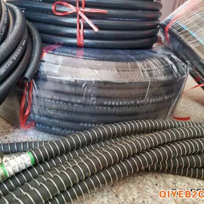 沧州泽诚低压编织线耐油管JG1005气压制动软管耐