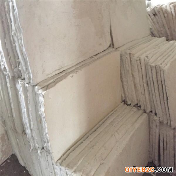 保温防火用硅酸镁板