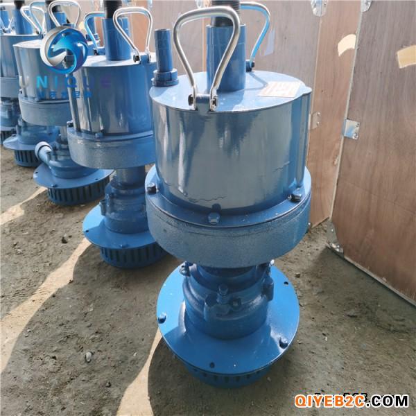 矿用QYW风动潜水泵 旋流式潜水泵