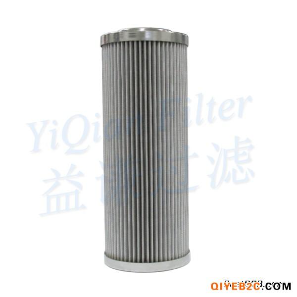 机油滤芯YLX-4416 2