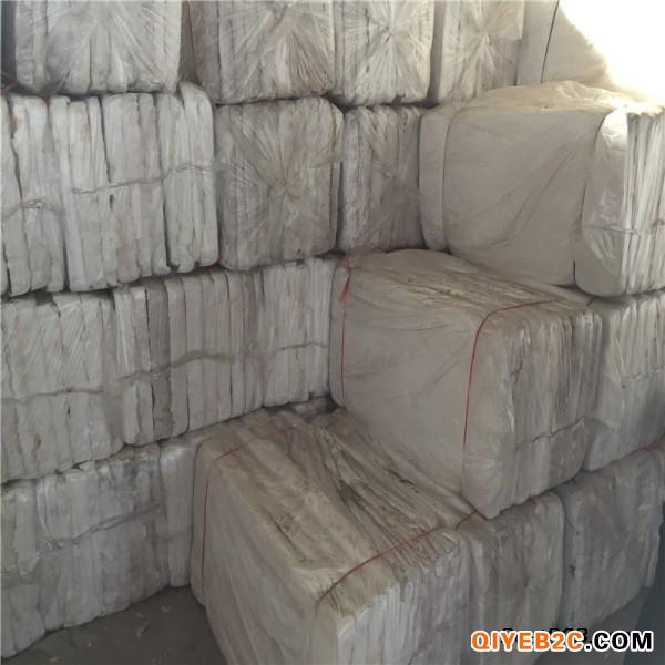 工业窑炉用复合硅酸盐板毡
