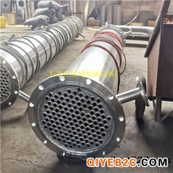 304不锈钢冷凝器盘管式加热器可拆卸列管式冷凝器