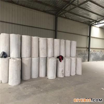 铜厂用复合硅酸盐保温棉