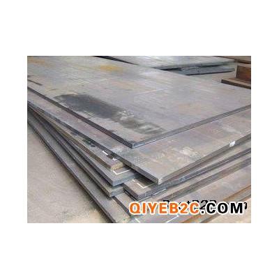 销售耐候钢板