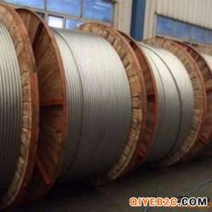 江西省南昌电缆回收(还有)南昌铝芯电缆铝线回收报价