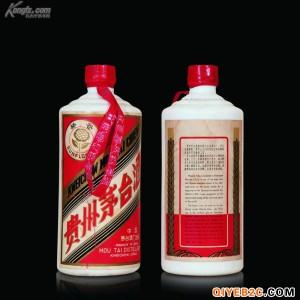 求购新老茅台酒北京各地区上门