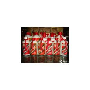 燕郊回收2001年茅台酒求购老酒