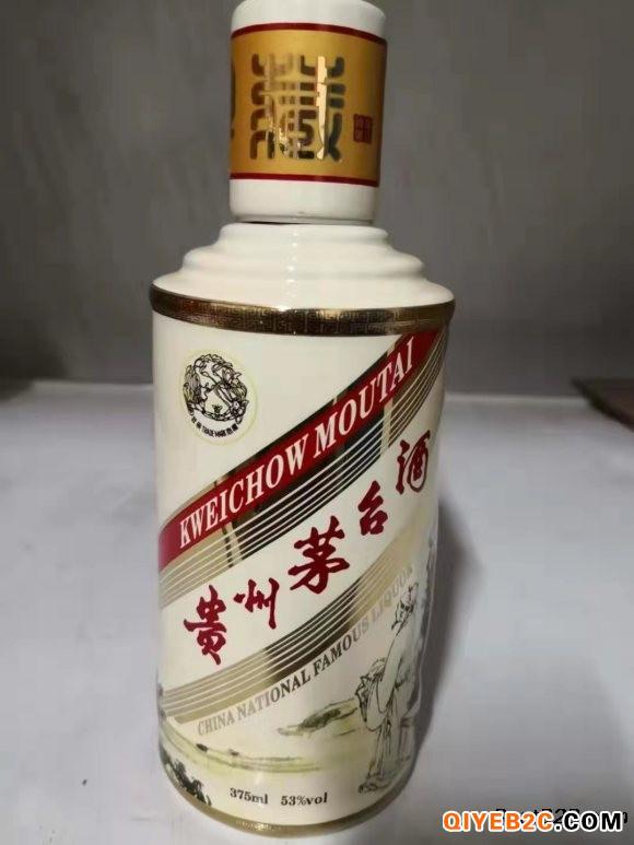求购高价回收文化研究会茅台酒瓶联系
