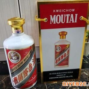 求购金桂叶茅台酒瓶回收 金桂叶茅台空瓶