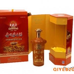 求购北京青岛个年份茅台酒五粮液老酒