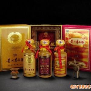 求购北京五粮液各年份茅台酒