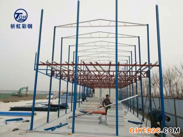 保定保温彩钢房设计活动房防风 安新防风钢结构厂房