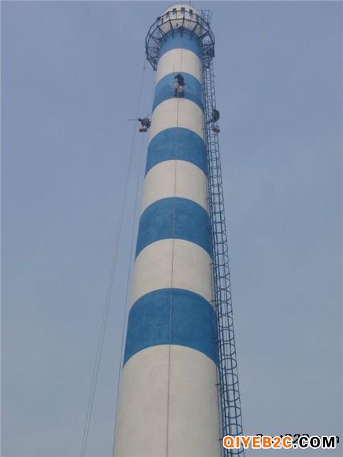 高空烟囱粉刷亮化公司