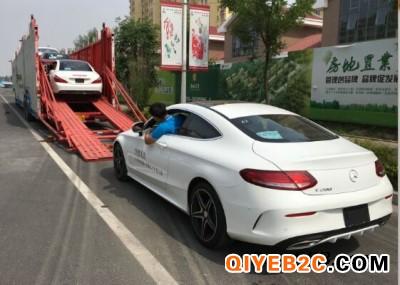 乌鲁木齐到长沙轿车托运公司值得信赖