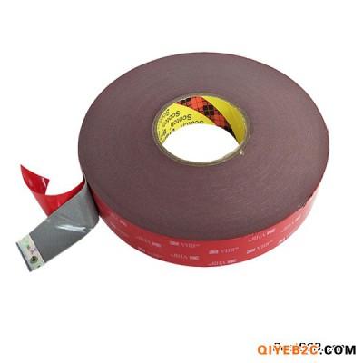 供应3M5604A-GF丙烯酸泡棉双面胶带模切定制