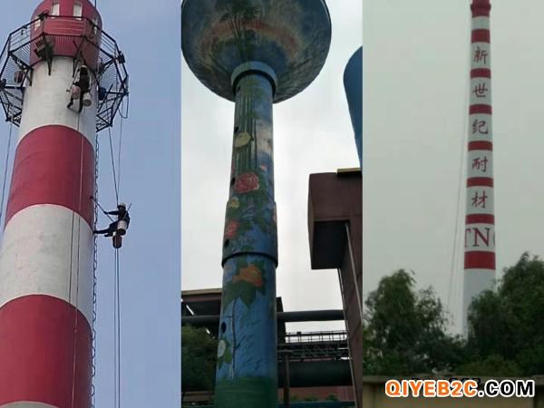 电厂烟囱粉刷防腐施工要求
