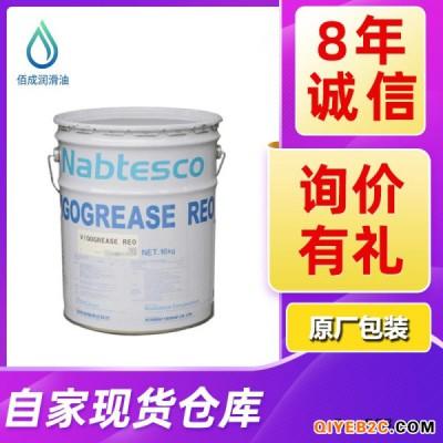 协同油脂VIGOGREASE RE0机器人润滑脂