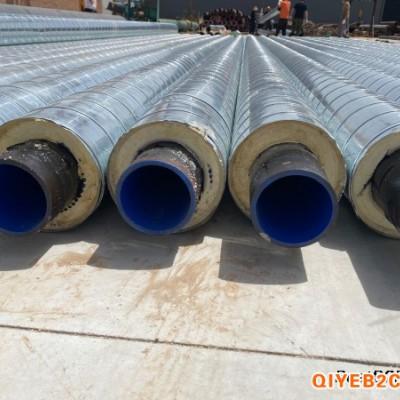 重庆377直埋发泡保温管道的专业工厂